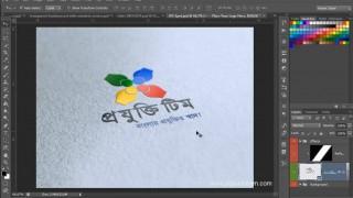 লোগো ডিজাইন পর্ব-২৬ (Logo Mockup Use)